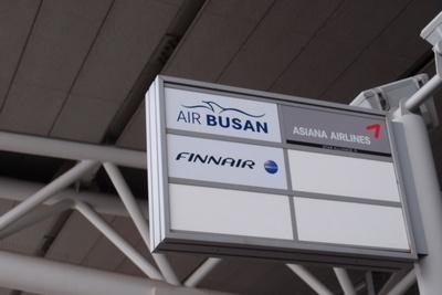 airbisanouro2.jpg