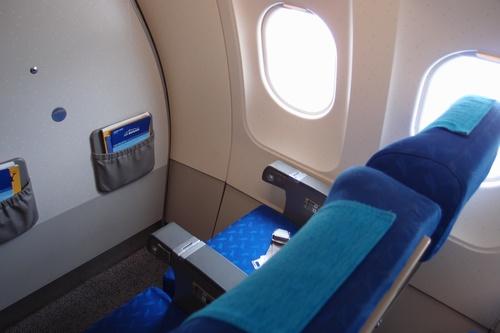 airbisanouro6.jpg