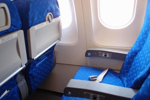 airbisanouro7.jpg