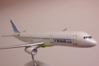 airbusanfukuro2.jpg