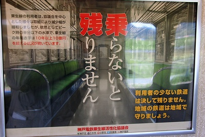 aitai12jyodoji7.jpg