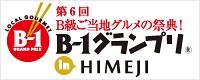 bnr_link_01.jpg