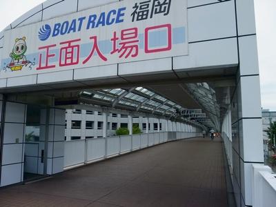 boatrace1.jpg