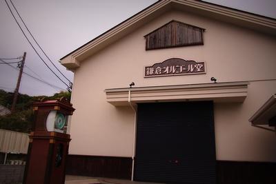 buskamakura10.jpg