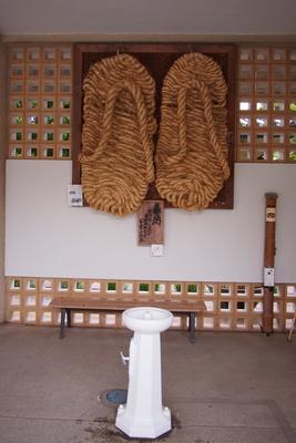 buskamakura24.jpg