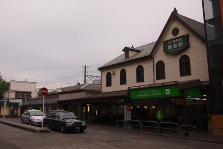 buskamakura3.jpg