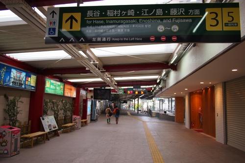 buskamakura4.jpg