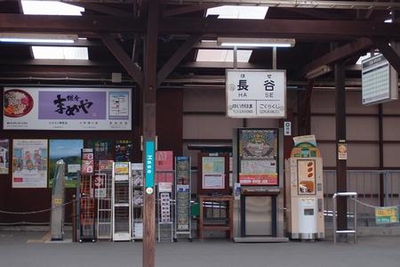 buskamakura7b.jpg