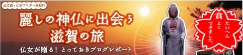 butujoShou.jpg