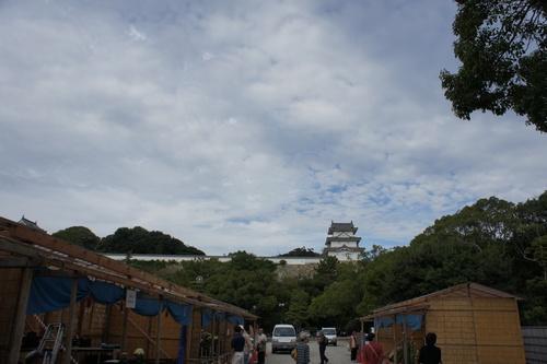 hyoAkashijo3.jpg