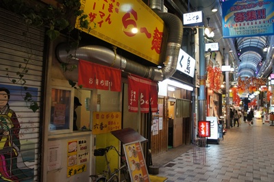 hyoDoroyaki2.jpg