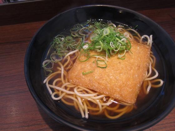 hyogoEkisoba0e.jpg