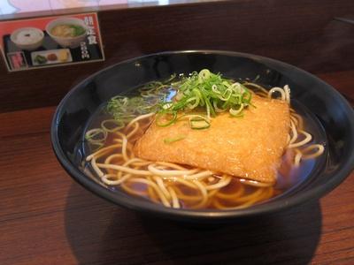 hyogoEkisoba5.jpg