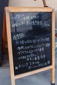 ichimaruBt2.jpg