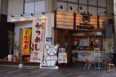 irohazu7.jpg