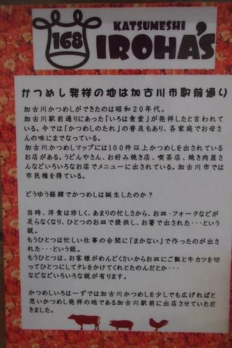 irohazu8.jpg