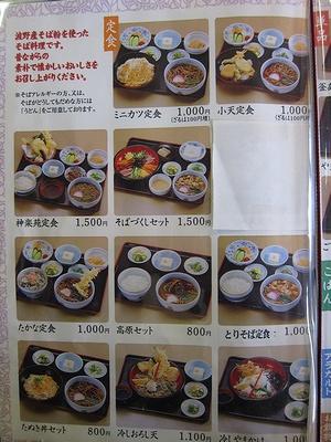iwatokai0m2.jpg
