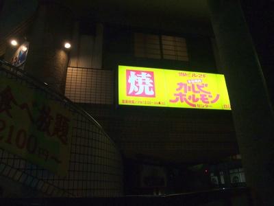karuhoru3.jpg