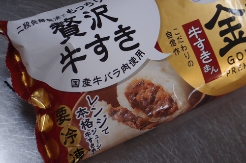 kingyusuman1.jpg
