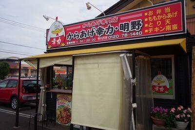 kourikiMix1.jpg
