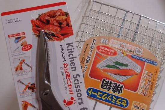 large_kanihasami.jpg