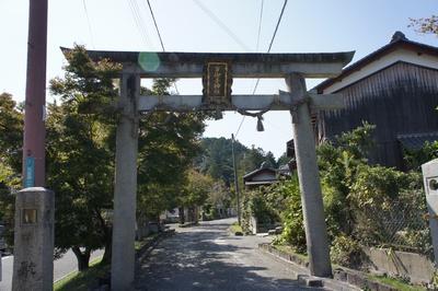 oumiIshibe12.jpg