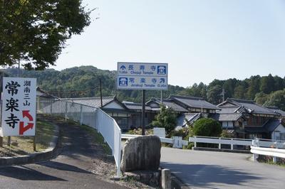 oumiIshibe15.jpg