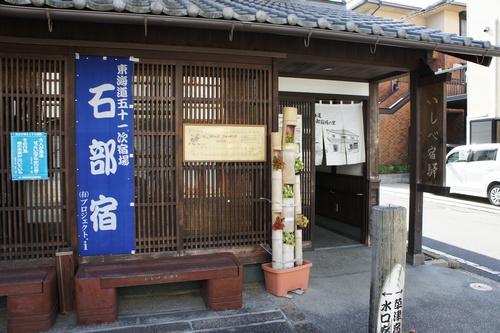 oumiIshibe36.jpg