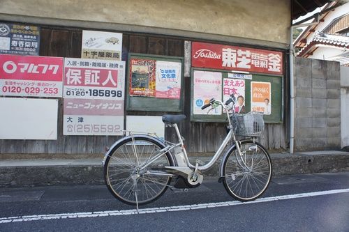 oumiIshibe5.jpg