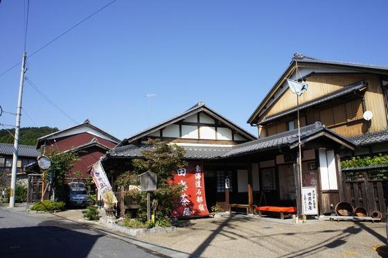 oumiIshibe7.jpg