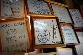 shi12fujimi10.jpg