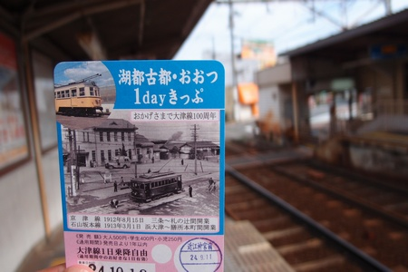 shi12fujimi2.jpg