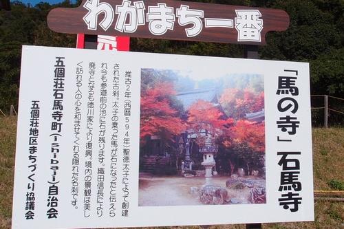 shi12ishiba1.jpg