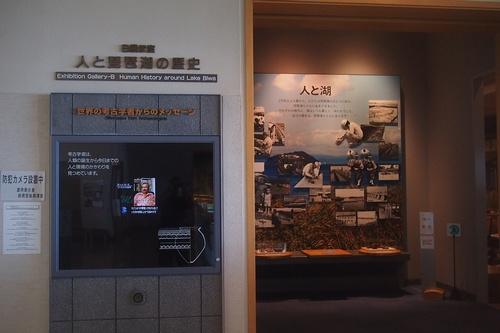 shi12museum16.jpg