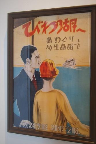 shi12museum23.jpg