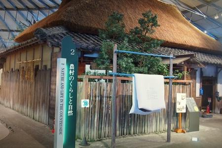 shi12museum27.jpg