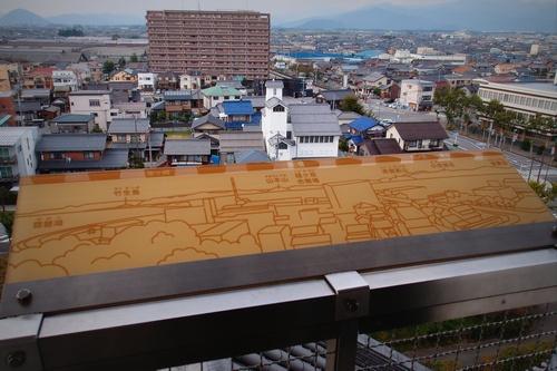 shi12nagahamac6.jpg