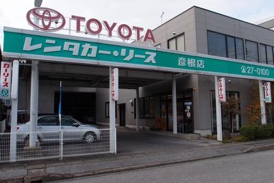 shi12nekobo2.jpg