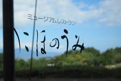 shi12nihono3.jpg