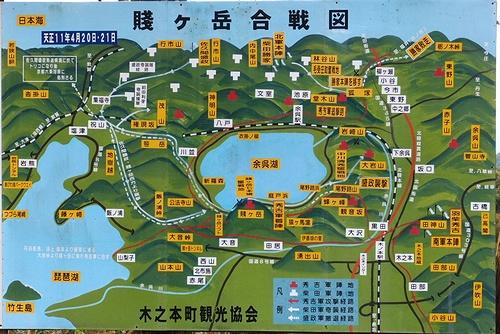 shi12shizuga7a.jpg