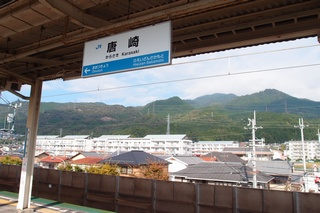 shi12siro3.jpg