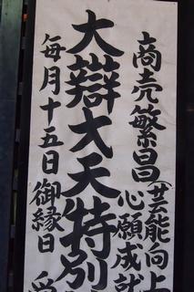 shi12tikubu22.jpg
