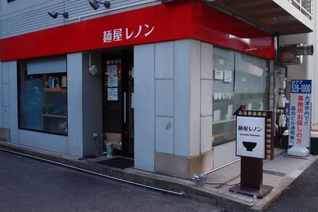 shi12toriraku3.jpg