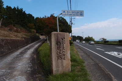 shi12uga2.jpg