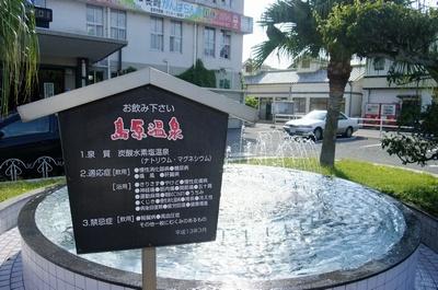 shimabaras3.jpg