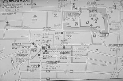 shimabaras8.jpg