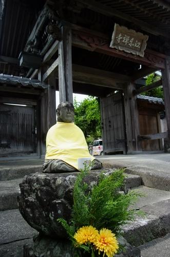 shimabarasho14.jpg