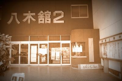shimabarasho15.jpg