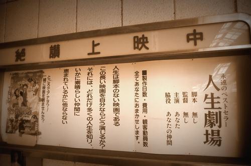 shimabarasho16.jpg