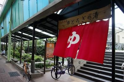 shimabarasho19.jpg